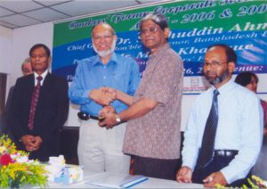 Dhaka Ahsania Mission Award(2)